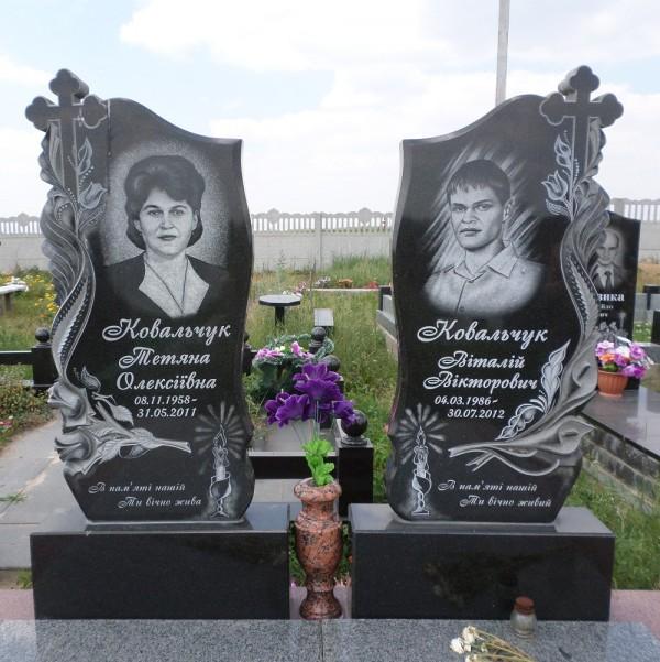 Памятники двойные (#1034)